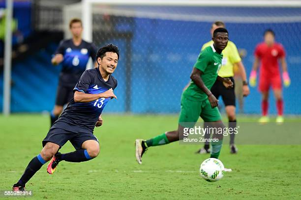 Shinzo Koroki player of Japan in action during 2016 Summer Olympics match between Japan and Nigeria at Arena Amazonia on August 4 2016 in Manaus...