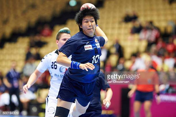Shio Fujii of Japan in action during the 22nd IHF Women's Handball World Championship match between Japan and Montenegro in Jyske Bank Boxen on...