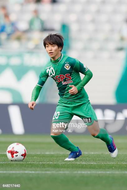 Shion Inoue of Tokyo Verdy in action during the JLeague J2 match between Tokyo Verdy and Oita Trinita at Ajinomoto Stadium on March 5 2017 in Chofu...