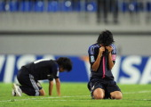 Shiori Miyake of Japan looks dejected after losing to Ghana in the FIFA U17 Women's World Cup 2012 QuarterFinal match between Japan and Ghana at 8KM...