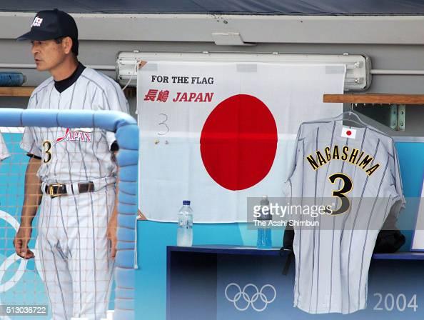 A shirt of former head coach Shigeo Nagashima is hung at the Japan bench prior to the Baseball Preliminary match betweeen Japan and Italy at the...