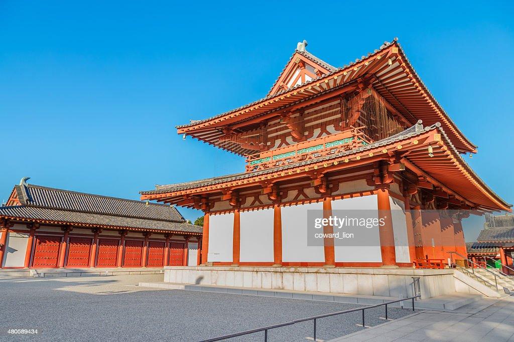 Shitennoji Temple in Osaka, Japan : Stock Photo