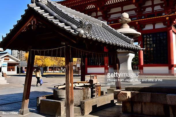 Shitenno-ji Temple, Osaka, Japan