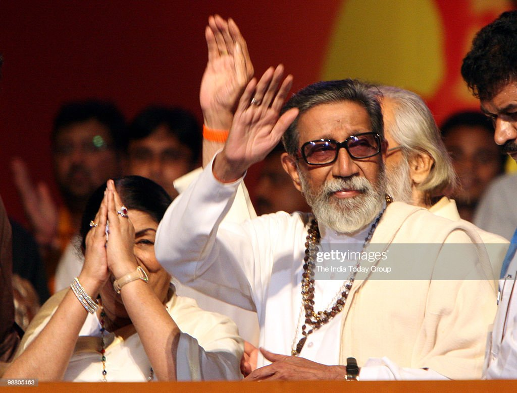 Shiv Sena chief <a gi-track='captionPersonalityLinkClicked' href=/galleries/search?phrase=Bal+Thackeray&family=editorial&specificpeople=655001 ng-click='$event.stopPropagation()'>Bal Thackeray</a> with legendary singer Lata Mangeshkar during Maharashtra Day celebration at Bahdra Kurla Complex in Mumbai on Saturday, May 1, 2010