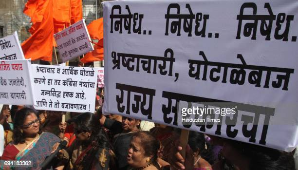 Shiv Sena demonstrated against the state government and deputy chief minister Ajit Pawar over growing corruption in the state