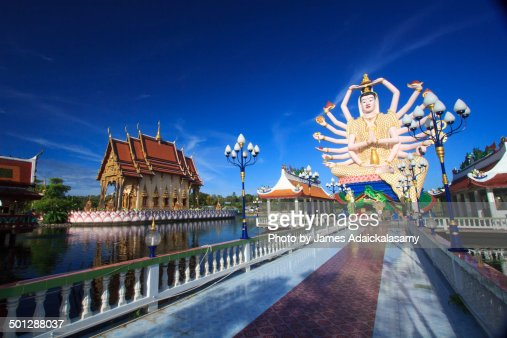Shiva Statue At Wat Plai Laem Temple Koh Samui T Stock Photo  Getty Images