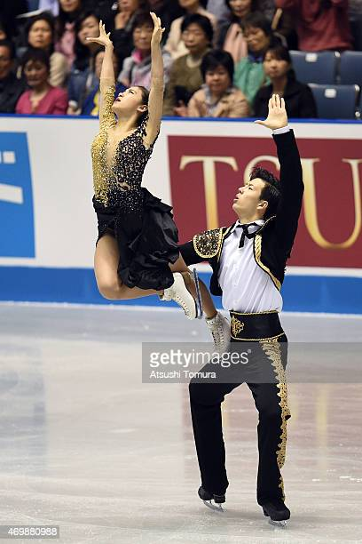 Shiyue Wang and Xinyu Liu of China compete in the Ice Dance short dance during the day one of the ISU World Team Trophy at Yoyogi National Gymnasium...