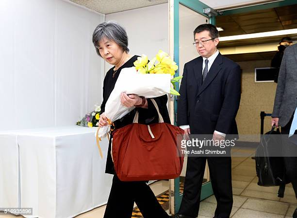 Shizue Takahashi wife of Kazumasa Takahashi deputy stationmaster of Metro Kasumigaseki Station who was killed by the sarin gas attack 20 years ago...