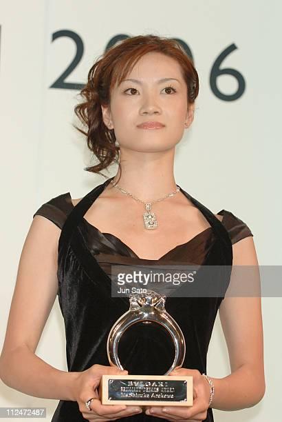 Shizuka Arakawa winner of BVLGARI's Brilliant Dreams Award 2006