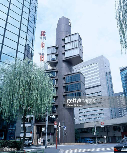 Shizuoka Press And Broadcast Office Tokyo Japan Architect Kenzo Tange Shizuoka Press And Broadcast Office Street View In Context