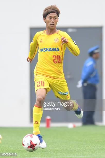 Sho Hanai of Giravanz Kitakyushu in action during the JLeague J3 match between Giravanz Kitakyushu and AC Nagano Parceiro at Mikuni World Stadium on...