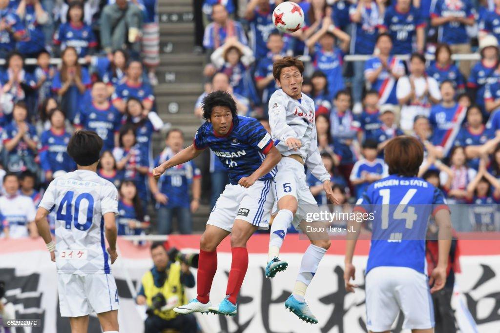 Yokohama F.Marinos v Ventforet Kofu - J.League J1