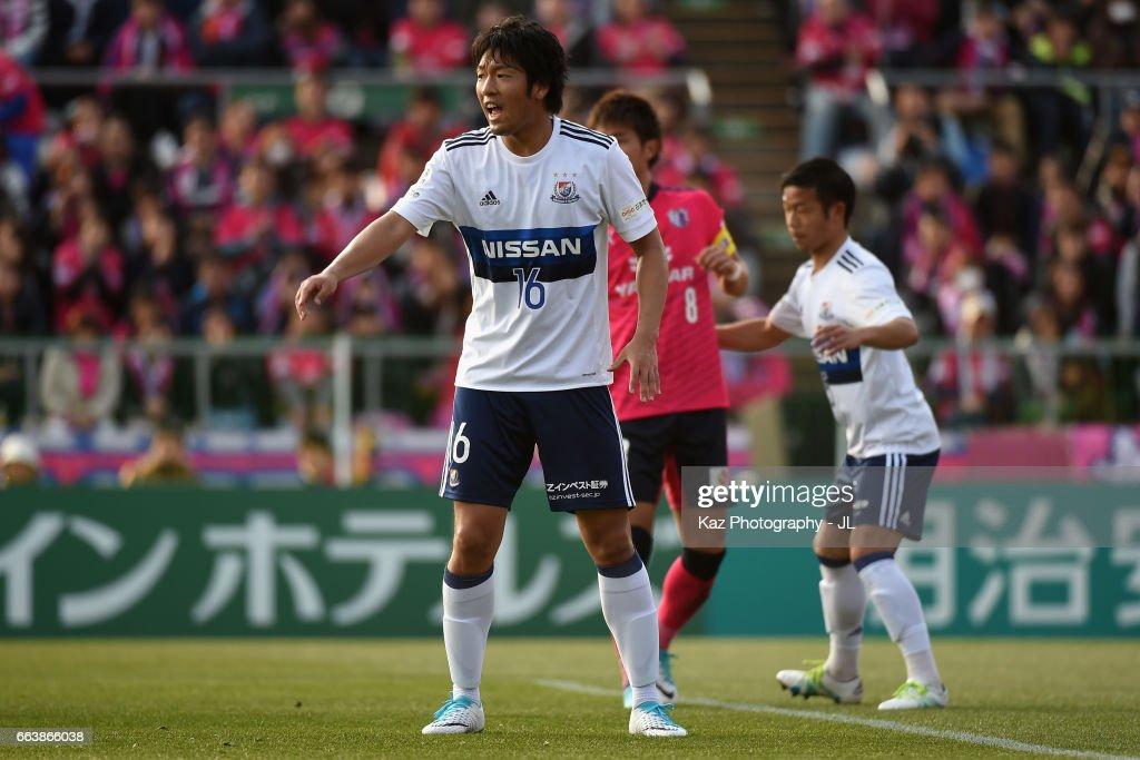Cerezo Osaka v Yokohama F.Marinos - J.League J1