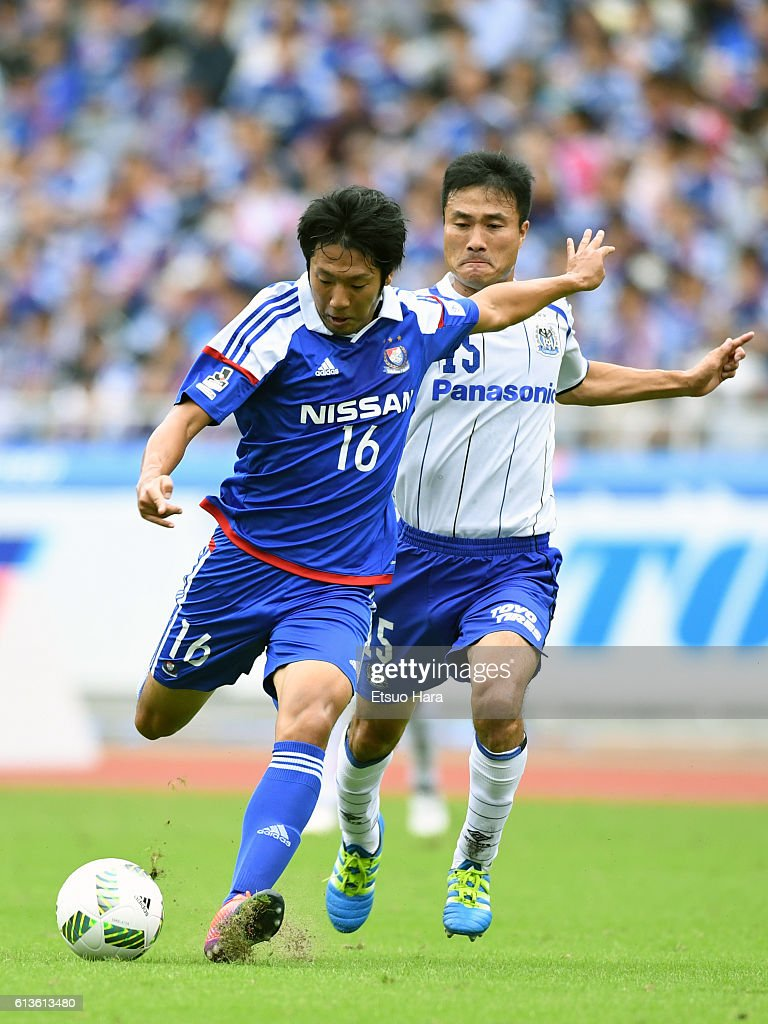 Yokohama F.Marinos v Gamba Osaka - J.League Levain Cup Semi Final 2nd Leg