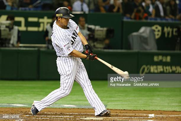Sho Nakata of Japan bats during in the bottom half of the first inning during the WBSC Premier 12 third place play off match between Japan and Mexico...