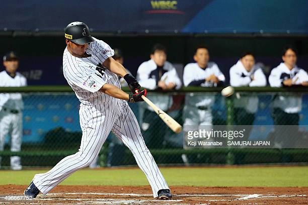 Sho Nakata of Japan hits a tworun homer in the bottom of second inning during the WBSC Premier 12 match between Mexico and Japan at the Tianmu...