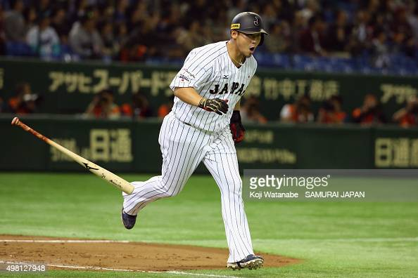 Sho Nakata of Japan hits a tworun homerun in the bottom half of the second inning during the WBSC Premier 12 third place play off match between Japan...