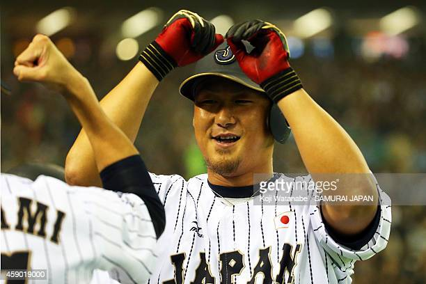 Sho Nakata of Samurai Japan celebrates after after hitting tworun homer in the third inning during the game three of Samurai Japan and MLB All Stars...