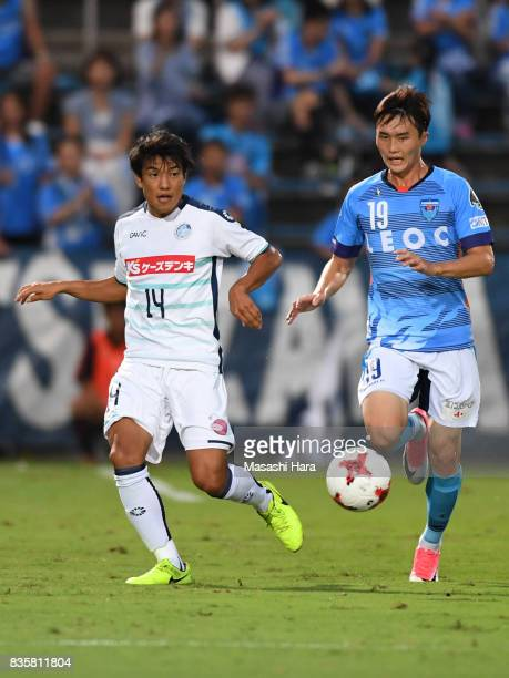 Sho Sato of Mito Hollyhock in action during the JLeague J2 match between Yokohama FC and Mito Hollyhock at Nippatsu Mitsuzawa Stadium on August 20...