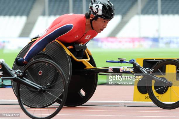 Sho Watanabe of Japan competes in the Men's 4×400m Relay T53/54 exhibition race during day six of the IPC World ParaAthletics Championships 2017 t...