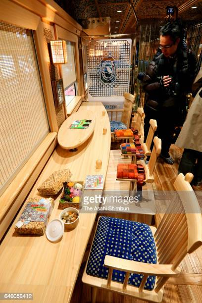 A shochu counter of new sightseeing train 'Kawasemi' is seen during its unveiling at the JR Kyushu Kitakyushu Train Depot on February 27 2017 in...
