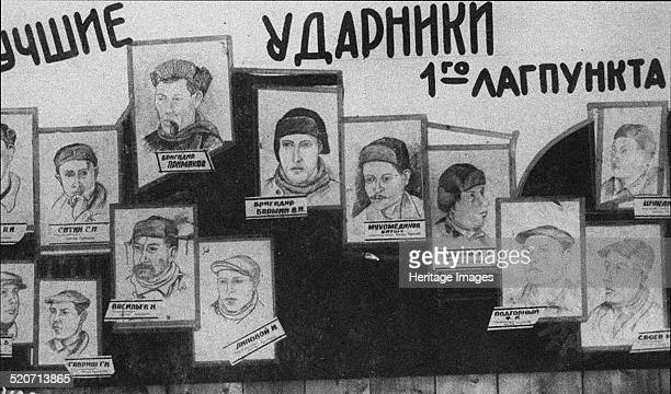 Shock workers of GULAG Found in the collection of State Museum of the Political History of Russia St Petersburg