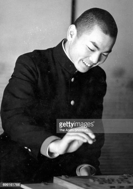 Shogi player Hifumi Kato competes circa 1958 in Japan