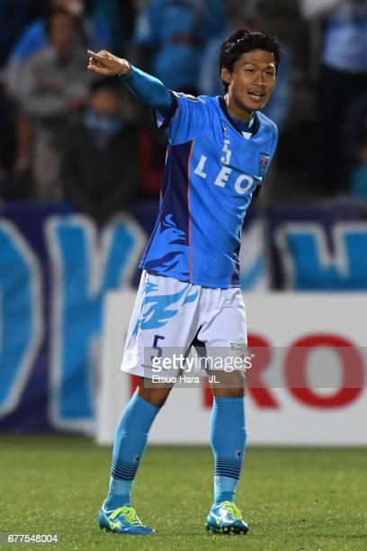 Shogo Nishikawa of Yokohama FC in action during the JLeague J2 match between Yokohama FC and Ehime FC at Nippatsu Mitsuzawa Stadium on May 3 2017 in...