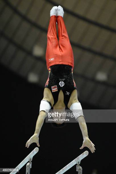 Shogo Nonomura of Japan competes on the Parallel Bars during day two of the Artistic Gymnastics NHK Trophy at Yoyogi National Gymnasium on June 8...