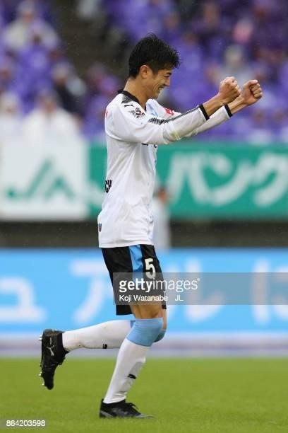 Shogo Taniguchi of Kawasaki Frontale celebrates scoring the opening goal during the JLeague J1 match between Sanfrecce Hiroshima and Kawasaki...