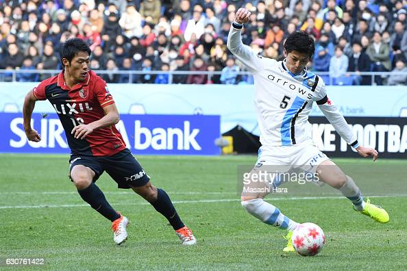 Shogo Taniguchi of Kawasaki Frontale in action during the 96th Emperor's Cup final match between Kashima Antlers and Kawasaki Frontale at Suita City...