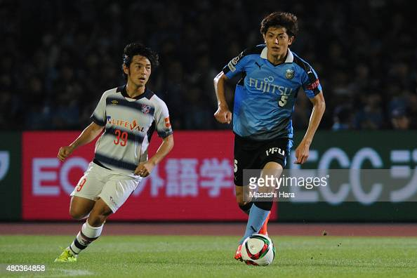 Shogo Taniguchi of Kawasaki Frontale in action during the JLeague match between Kawasaki Frontale and FC TOkyo at Todoroki Stadium on July 11 2015 in...