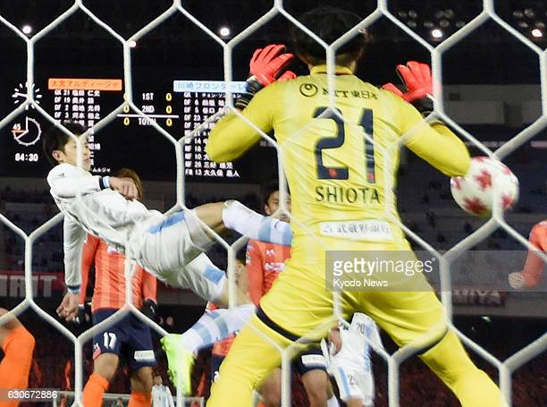 Shogo Taniguchi scores with the outside of his boot in the second half of Kawasaki Frontale's 10 win over Omiya Ardija in a semifinal of the...