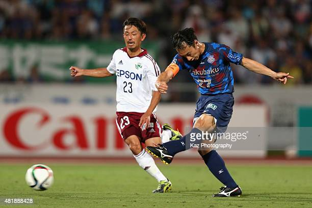 Shohei Abe of Ventforet Kofu shoots at goal during the JLeague match between Ventforet Kofu and Matsumoto Yamaga at Yamanashi Chuo Bank Stadium on...
