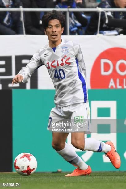 Shohei Ogura of Ventforet Kofu in action during the JLeague J1 match between Gamba Osaka and Ventforet Kofu at Suita City Football Stadium on...