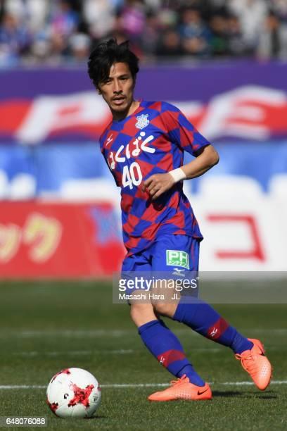 Shohei Ogura of Ventforet Kofu in action during the JLeague J1 match between Ventforet Kofu and Kashima Antlers at Yamanashi Chuo Bank Stadium...