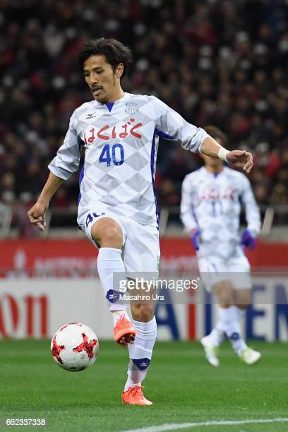 Shohei Ogura of Ventforet Kofu in action during the JLeague J1 match between Urawa Red Diamonds and Ventforet Kofu at Saitama Stadium on March 10...