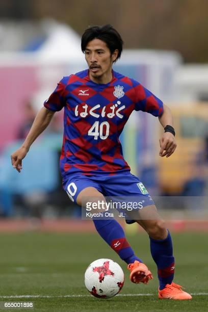 Shohei Ogura of Ventforet Kofu in action during the JLeague J1 match between Ventforet Kofu and Omiya Ardija at Yamanashi Chuo Bank Stadium on March...