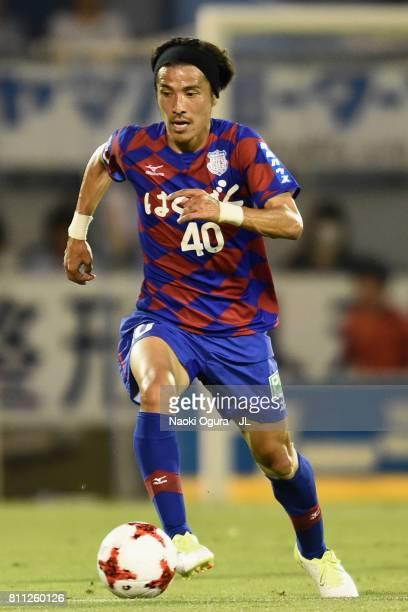 Shohei Ogura of Ventforet Kofu in action during the JLeague J1 match between Jubilo Iwata and Ventforet Kofu at Yamaha Stadium on July 8 2017 in...