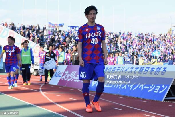 Shohei Ogura of Ventforet Kofu shows his dejection after the JLeague J1 match between Ventforet Kofu and Kashima Antlers at Yamanashi Chuo Bank...