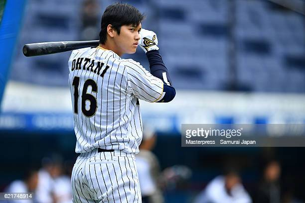 Shohei Ohtani of SAMURAI JAPAN looks on during the Japan national baseball team practice session at the QVC on November 8 2016 in Tokyo Japan