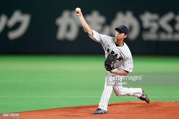 Shohei Ohtani the Samurai Japan pitches during the game against the MLB AllStars at the Sapporo Dome during the Japan AllStar Series on Tuesday...