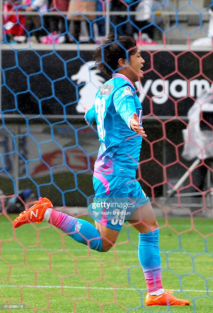 ImagesVideoSagan Tosu v Avispa Fukuoka - J.League10 BilderSagan Tosu v Avispa Fukuoka - J.League10 Bilder