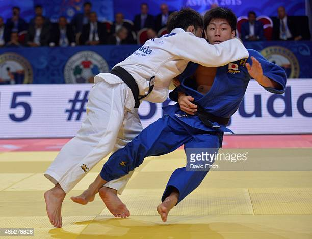 Shohei Ono of Japan defeated his team mate Riki Nakaya with this throw for a wazari to win his second World u73kg gold medal during the 2015 Astana...