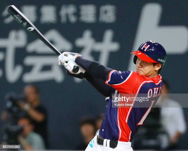 Shohei Otani hits a single in the sixth inning of the Nippon Ham Fighters' 42 win over the Lotte Marines at Sapporo Dome on Aug 16 2017 Otani went...