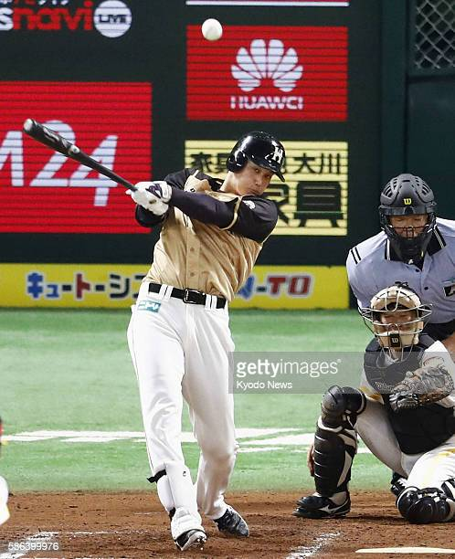 Shohei Otani hits a tworun homer in the seventh inning of the Nippon Ham Fighters' 81 win over the SoftBank Hawks at Yafuoku Dome in Fukuoka on...