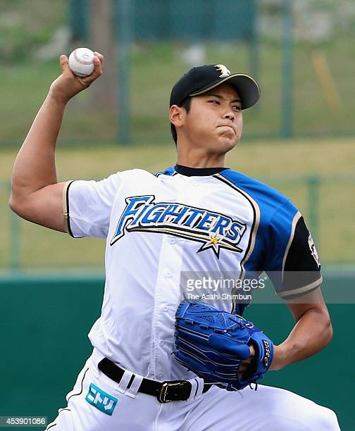 Shohei Otani of Hokkaido NipponHam Fighters pitches in the intrateam game during the Hokkaido NipponHam Fighters Spring Camp 2014 on February 8 2014...