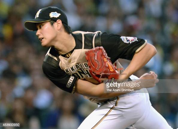 Shohei Otani of Hokkaido NipponHam Fighters pitches in the second game of the Nippon Professional Baseball AllStar Series at the Hanshin Koshien...