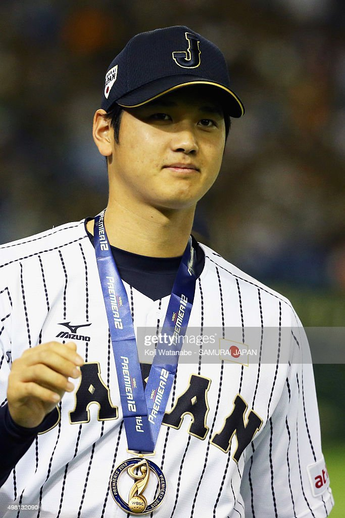 Shohei Otani of Japan is seen after winning the WBSC Premier 12 third place play off match between Japan and Mexico at the Tokyo Dome on November 21...