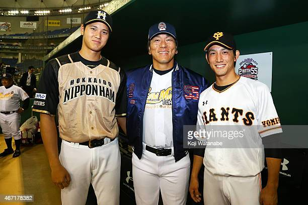 Shohei Otani of Nipponham and Former New York Yankee player Hideki Matsui and Seiji Kobayashi of Giants pose for photographers during the Tomodachi...